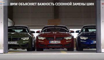 https://general-tire.ru/wp-content/uploads/bfi_thumb/TzD0Ko8wHzs-p7u04x64r80bxrg1kdkwtjn8jhz4h7yl16rlvbejp0.jpg